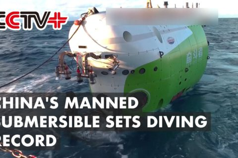 China's Deep-sea Manned Submersible Sets Diving Record