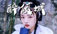 Movie Music Video