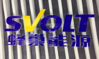 Great Wall's SVOLT to build 2 billion euro Battery Plants Germany