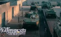 PLA's cross-regional maneuvering scene