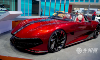 Chinese Concept Cars From Shanghai 2021