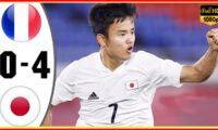 [2021.07.28] Japan 4:0 France