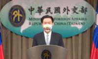 [2021.07.20] Lithuania Taiwan Office