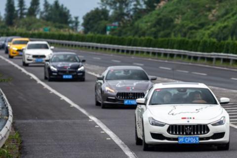 Maserati in China 2021