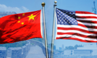 [CHINA USA] Relation from 2021