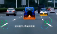 AR-hud projection navigation in China