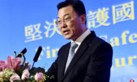 China Major Events
