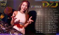 Chinese DJ 2020