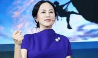 [孟晚舟] [2018] Meng wanzhou  (Huawei CFO) [2021.09.25 回家]