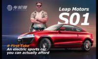 Leap Motor EV