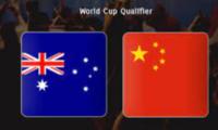 [2021.09.02] [WC Qualification] China 0:3 Australia 【巨大差距,不堪一击】