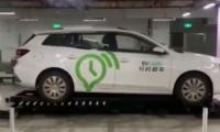 [Parking] Parking garage in China