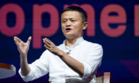 马云(1964年9月10日-)Jack Ma